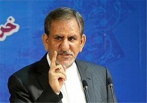 دستور جهانگیری به مدیران تهران