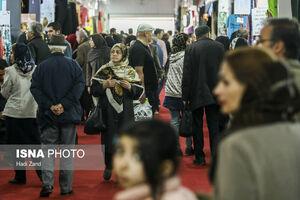 فیلم/تکلیف برگزاری نمایشگاه بهاره به کجا رسید؟