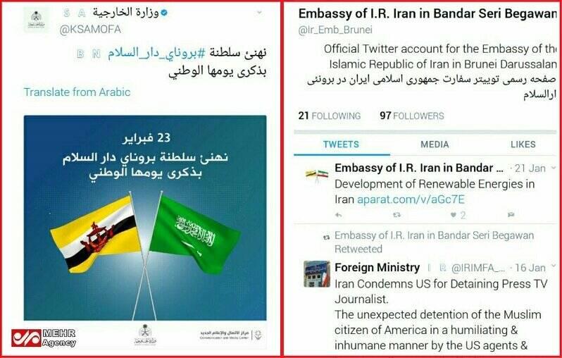 وقتی که سفارت وزارت خارجه، خواب است