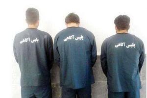 فیلم/ دستگیری 3 مامور قلابی در تهران