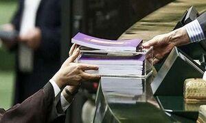 ارسال 7 ایراد جدید بودجه 98 به مجلس