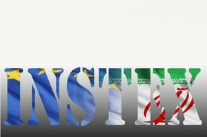 بیخاصیتی اینستکس و شرطگذاری بیمورد اروپاییها
