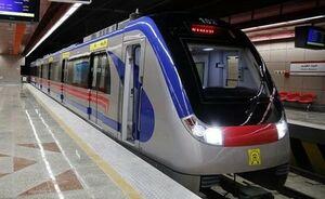 مترو نمایه
