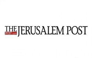 جروزالم پست: اسرائیل تحت رصد ایران در مرز جولان است