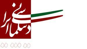 اعتراض «دیپلماسی ایرانی» به فرصتسوزی اقتصادی دولت در پسابرجام