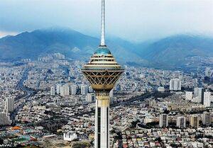 گرانترین شهرهای خاورمیانه برای زندگی