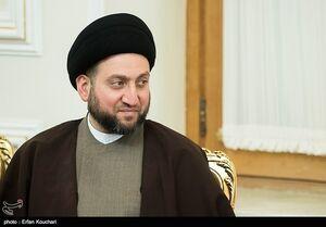 اختصاصی تسنیم/ عمار حکیم ۶ بار درخواست عربستان برای سفر به ریاض را نپذیرفت