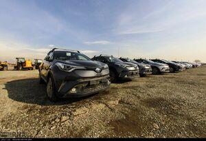 عکس/ انبار خودروهای گرانقیمت در گمرک غرب تهران