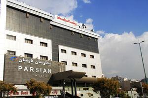 فیلم/ تجمع اعتراضی کارکنان یک بیمارستان لاکچری