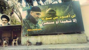 عکس/ از سوریه باز نمی گردیم، مگر شهید یا پیروز