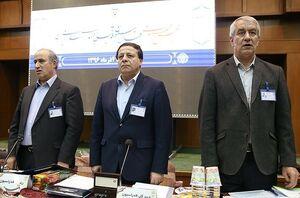 نمایش استعفا در فدراسیون فوتبال در شب برگزاری مجمع