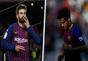 واکنش پیکه به هو شدن کوتینیو توسط هواداران بارسلونا