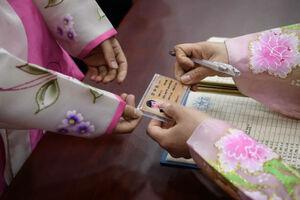 عکس/ برگزاری انتخابات پارلمانی در کره شمالی