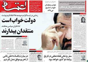 مشکلات اقتصادی فعلی تقصیر دولت قبل از روحانی است!/ انگلیس از ما دلخور شده، باید نازنین زاغری را آزاد کنیم!