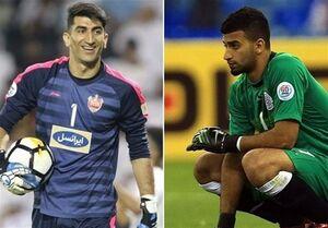 روایت AFC از رقابت 2 گلر برتر آسیا