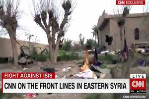 تصاویر اختصاصی CNN از نبرد کُردهای سوری و داعش