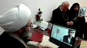 خواندن خطبه عقد به صورت آنلاین +فیلم