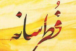 اشعار «حسین ایزدی» فراگیر شد