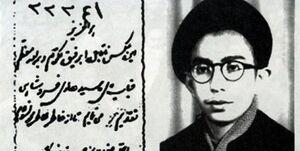 نخستین اقدام سیاسی آیتالله خامنهای