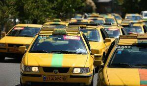 تاکسی کتاب
