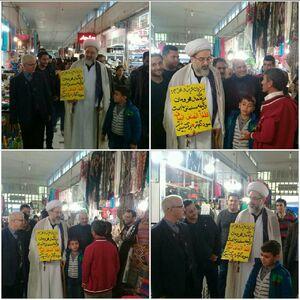 عکس/ اقدام قابل تحسین یک امام جمعه