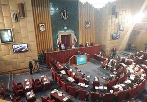 ششمین اجلاسیه مجلس خبرگان آغاز شد