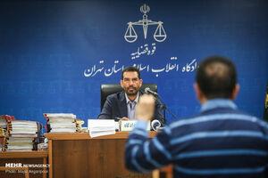 چهارمین جلسه دادگاه گروه هدایتی در حال برگزاری است