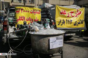 عکس/ بازداشت ٧٧٠ سارق تهرانی