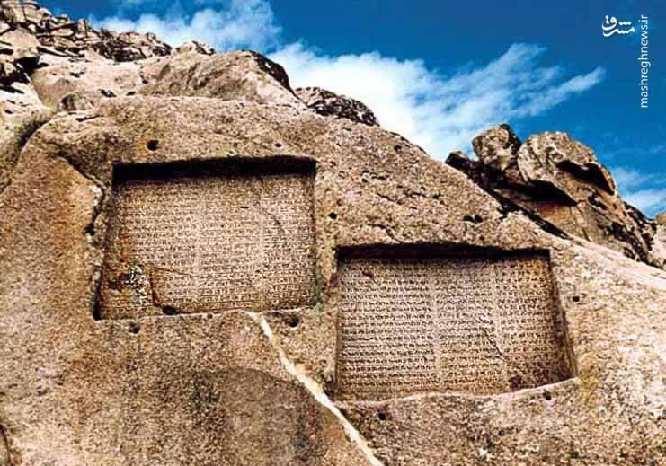 کتیبه های باستانی گنجنامه