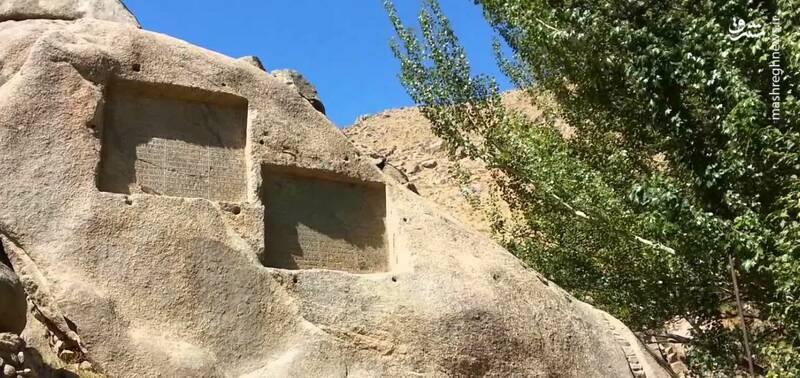 گنجنامه سنگ نوشتههایی بر روی کوه الوند است که از دوره داریوش و خشایار شاه به جا مانده و از آن رو که  مردم تصور میکردند راز گنجی نهان را در این کتیبهها نوشتهاند به آن گنجنامه میگویند.