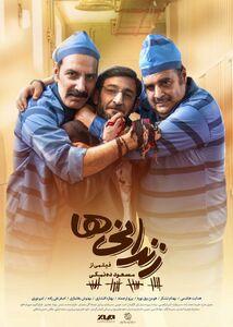 عکس/ رونمایی از پوستر جدیدترین فیلم مسعود دهنمکی