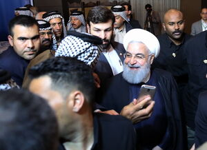 عکس/ سلفی عراقیها با روحانی