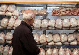 فیلم/ توزیع مرغ با قیمت ۱۰۵۰۰ تومان