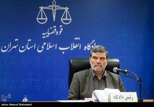 جلسه دوم محاکمه متهمان البرز ایرانیان آغاز شد