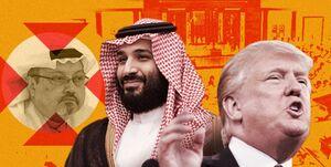 تبرئه ولیعهد سعودی از قتل خاشقچی در گزارش «حقوق بشر آمریکا»