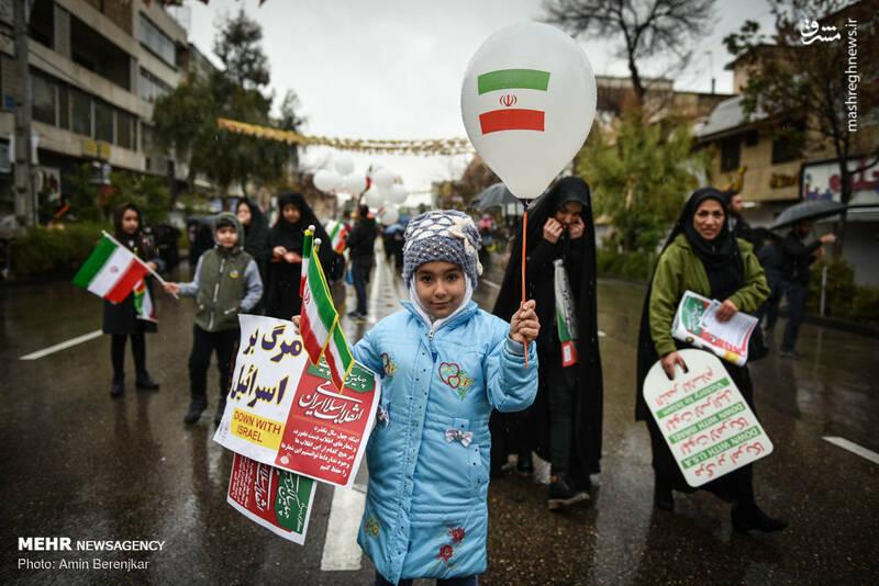 حضور مردم ایران در چهلمین سالگرد انقلاب اسلامی