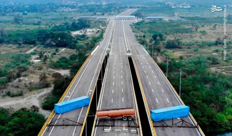 بزرگراه مرزی میان ونزوئلا و کلمبیا که با توجه به مشکوک بودن محموله های انتقالی به مخالفان مادورو، از سوی ارتش ونزوئلا مسدود شده است.