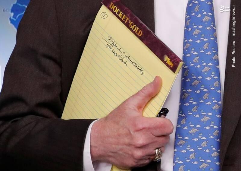 شکار یادداشت جان بولتون مشاور امنیت ملی ترامپ مبنی بر ارسال 5 هزار نظامی آمریکایی به کلمبیا جهت حمایت از خوان گوایدو رئیس جمهور خودخوانده ونزوئلا