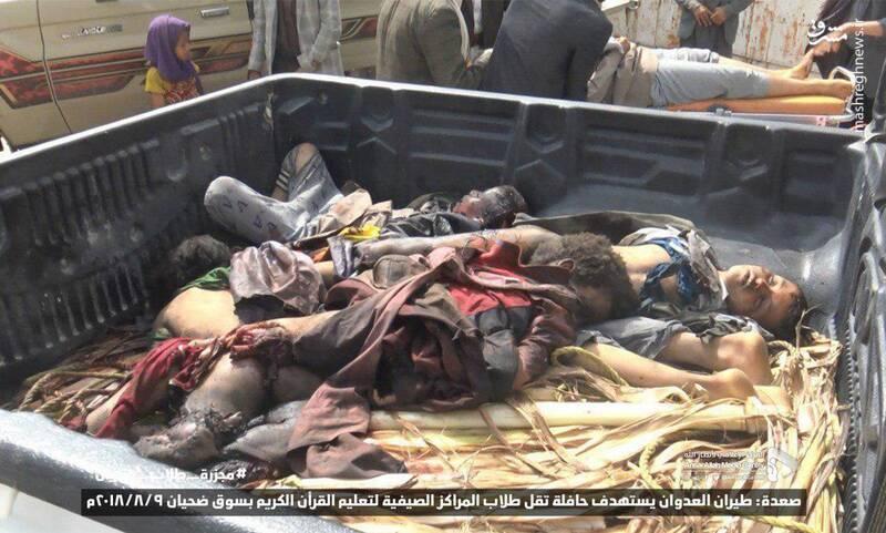 قتل دلخراش کودکان با حمله ائتلاف غربیعربی به اتوبوس دانشآموزان در صعده یمن با استفاده از تسلیحات ساخت شرکت آمریکایی لاکهید مارتین