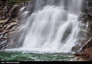 آبشار دود وَزَن
