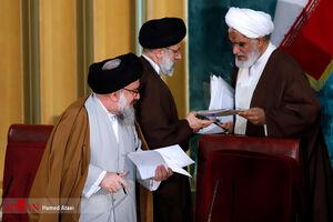 اختتامیه ششمین اجلاسیه مجلس خبرگان در دوره پنجم