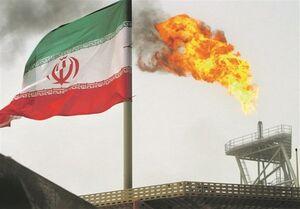 عملکرد صنعت نفت ایران در سال ۹۷
