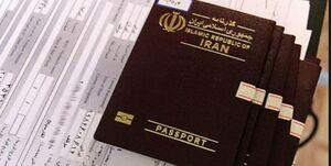 حذف هزینه صدور ویزای عراق برای زائران ایرانی از 20 فروردین 98