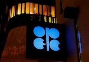 تولید نفت ایران ۱۲ هزار بشکه در روز افزایش یافت/ رشد ۵ دلاری قیمت