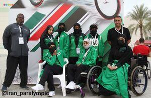 عکس/ اولین حضور بینالمللی دختران معلول سعودی