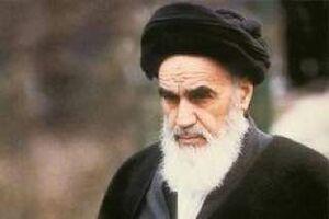 هشدار امام خمینی(ره) به مدیران نالایق