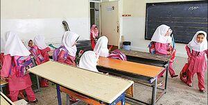 مدارسی که ۴ روز مانده به تعطیلات تعطیل شدند