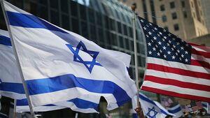 مهمترین مانع ترور برای جانوران امریکایی و اسرائیلی چیست؟