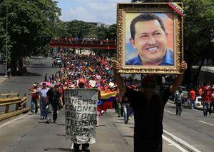 تظاهرات حامیان نیکلاس مادورو در ونزوئلا