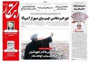ایکاش ظریف و اوباما، رؤسای جمهور ایران و آمریکا شوند!/ محمود صادقی: رفع حصر از مطالبات جدی مردم است!